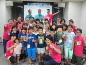 2014夢ワークショップin東京開催しました
