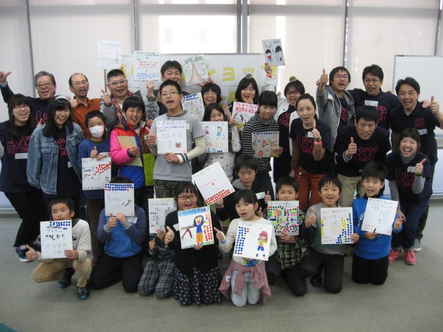 夢ワークショップ2016大阪開催しました
