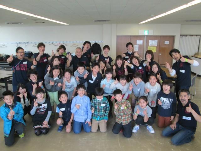 夢ワークショップ2016横浜開催しました