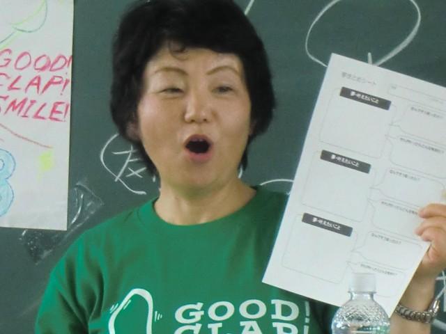 豊野美佐子