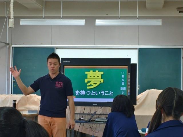 11/5横浜市立荏田南中学校ICTレポート