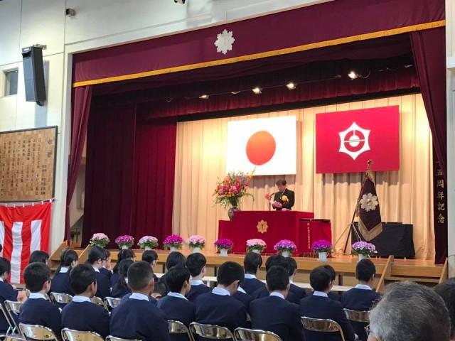 平成26年度台東区立東泉小学校卒業式