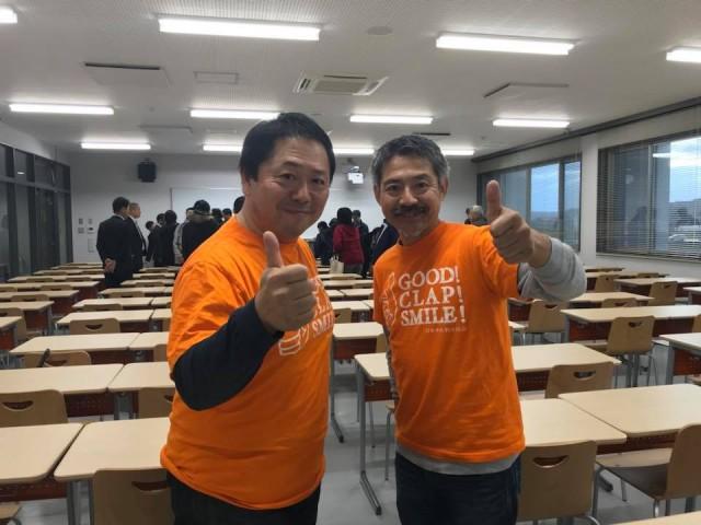 富山県教職員組合研修「楽しいキャリア教育でパワーアップ!」
