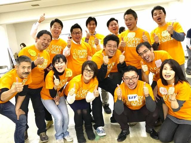 小田原青年会議所11月事業「夢を描こう!未来へ踏み出そう!」