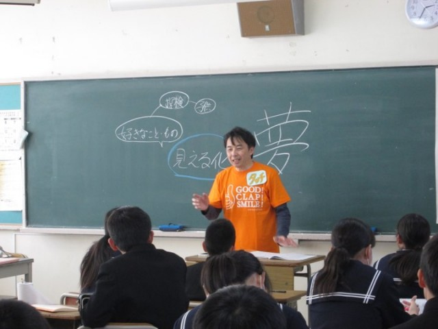8月26日 第46期ドリームファシリテーター養成講座in東京