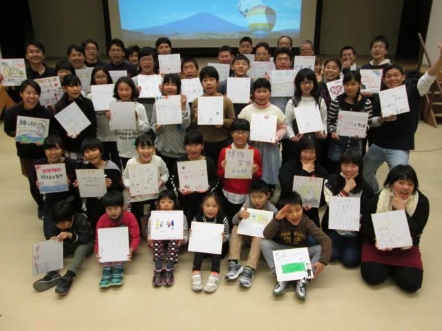 子ども夢サミット2017in大阪 参加者募集中